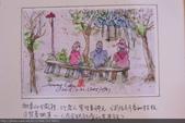 2015年〈1月至2月〉生活速寫 / 手繪日記:2015/094  淡彩速寫:巷弄公園老婦3人行