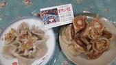 新品上市…咖哩雞肉餃:一餃2吃:煮的、煎的都美味