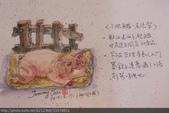 2015年〈1月至2月〉生活速寫 / 手繪日記:2015/086 淡彩速寫:可愛歐式《小胖豬名片架 》2