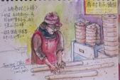 2015年〈1月至2月〉生活速寫 / 手繪日記:2015/062 淡彩速寫:台南眷村包子舖 / 揉麵糰作包子