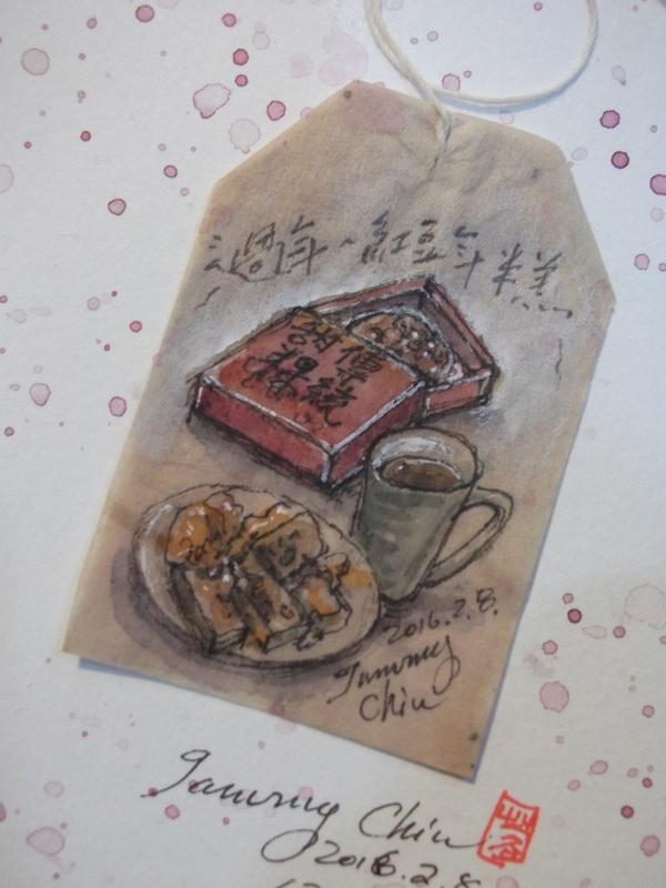 茶包畫 / 用過的茶包畫小插圖:2016 / 039 淡彩茶包畫:紅豆年糕和熱咖啡