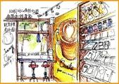 大紀元 彩繪生活 / 圖文專欄 相片(1至50):彩繪生活(39)咖啡館悠閒時光