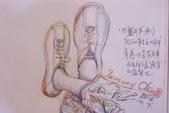 2014畫作回顧 / 線上展出:速寫練習 / 魔術筆畫鞋子