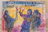 2014年我的手繪明信片《2》:101_0965.JPG