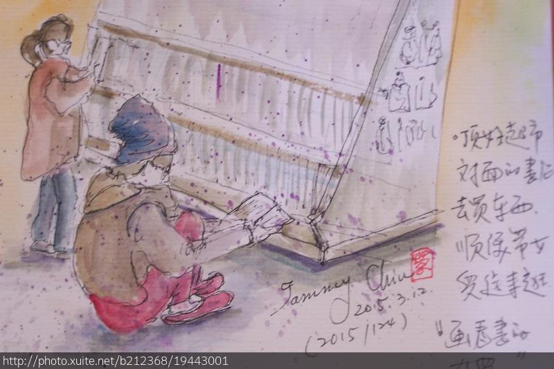 2015年〈3月至4月〉生活速寫 / 手繪日記:2015/124 淡彩速寫:閱讀的女兒