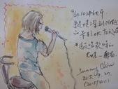 2015年9月 / 生活速寫。手繪日記:2015 / 410 淡彩速寫:手足情深話 /畫中秋