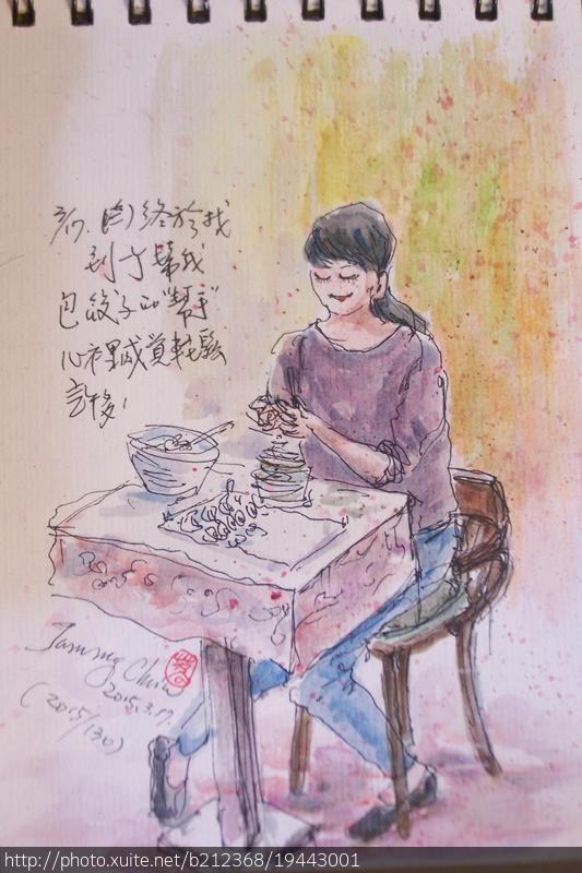 2015年〈3月至4月〉生活速寫 / 手繪日記:2015/130 淡彩速寫:初來乍到的小館幫手/包餃子