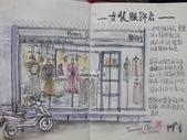2019每日一畫 / 生活速寫【1至3月】:20190325 淡彩 / 女裝服飾店