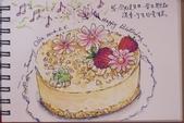 2014年我的生活速寫 / 圖畫日記:唱生日歌的蛋糕