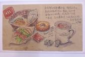 2014年我的生活速寫 / 圖畫日記:牛皮紙 / 淡彩摩斯下午茶