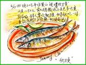 大紀元 彩繪生活 / 圖文專欄 相片(1至50):彩繪生活(32)美味鹽烤秋刀魚