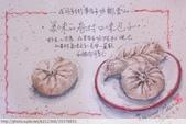 2015年〈1月至2月〉生活速寫 / 手繪日記:2015/061淡彩速寫:台南眷村包子 / 韭菜包和肉包
