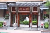 2015年〈3月至4月〉生活速寫 / 手繪日記:小蓉 / 攝影:中式庭院的頤和園社區大門
