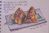 2014年我的生活速寫 / 圖畫日記:好吃的台灣味肉粽