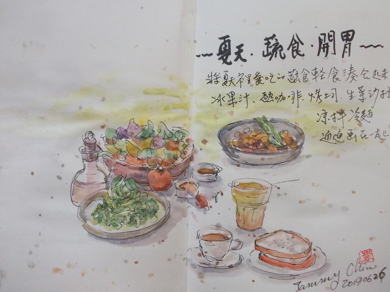 2019 每日一畫 / 生活速寫【4至6月】:20190626 淡彩 / 夏天。蔬食
