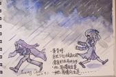 2014年我的生活速寫 / 圖畫日記:淡彩插圖臨摹