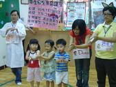 衛生安全教育宣導講座98.07.03:幼兒現場示範