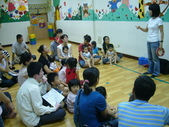3Q音樂示範教學98.08.14:3Q音樂示範教學