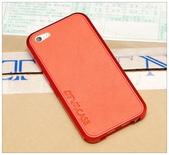 DEVILCASE惡魔鋁合金保護框for iphone 5 我來自MIT:DSC_0319.JPG
