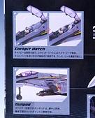 【DX超合金】超時空要塞 VF-25S 奧茲瑪機 :DSC_0433.JPG