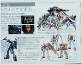 MG Deathscythe Gundam SOLO秀:1671663973.jpg