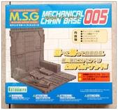 壽屋新格蘭森+msg整備台4 5 6號:DSC_0366.JPG