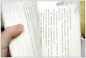 MG 1/100 MSN-06S 新安州 SOLO秀:1456782686.jpg