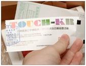 韓國 Arevo Flip 隱藏磁釦 翻頁皮套 iPhone5 專用:DSC_0168.JPG