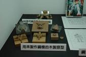 2007台北市貿動漫展之鋼彈週年展:1580760910.jpg
