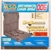壽屋新格蘭森+msg整備台4 5 6號:DSC_0367.JPG