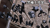 數碼寶貝-戰鬥暴龍 製作全紀錄:_DSC2146.JPG
