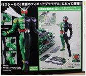 MG 1/8 假面騎士 CYCLONEJOKER (綠黑):1422628970.jpg