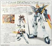 MG Deathscythe Gundam SOLO秀:1671663981.jpg