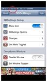 DEVILCASE惡魔鋁合金保護框for iphone 5 我來自MIT:DSC_0322.jpg