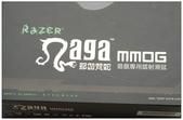 Razer Naga Mmog(那伽梵蛇)遊戲專用雷射滑鼠:1125362280.jpg