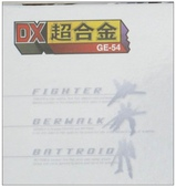 DX超合金 V-25F 早乙女阿爾特機:DSC_0899.jpg