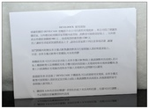 IPHONE5座充:DSC_0041.JPG
