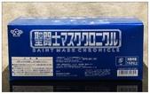 聖鬥士星矢胸像組:DSC_0652.JPG