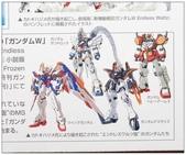 MG SHENLONG Gundam SOLO秀:1593463379.jpg