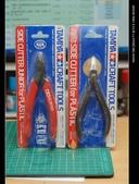 新工具夥伴3.Peaks模型剪:1701585192.jpg