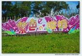 2008.11.05大溪花海農場外拍:1671282743.jpg
