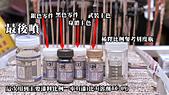 數碼寶貝-戰鬥暴龍 製作全紀錄:_DSC2148.JPG
