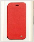 韓國 Arevo Flip 隱藏磁釦 翻頁皮套 iPhone5 專用:DSC_0178.JPG