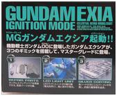 MG 1/100 GN-001 Gundam Exia能天使鋼彈 SOLO秀:1001525418.jpg