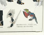 壽屋 ZOIDS 1/100 疾風長牙狮:DSC_0204.JPG