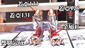 數碼寶貝-戰鬥暴龍 製作全紀錄:_DSC2169.JPG