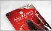新工具夥伴Premium D-25模型薄刃剪:1305268949.jpg