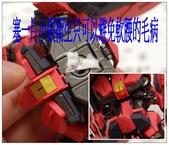 MG 神盾鋼彈:DSC_1070.JPG