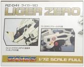 1/72 Hmm RZ-041零式長牙獅:1148844685.jpg