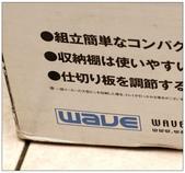 wave漆架+壽屋賽巴斯塔:DSC_0618.jpg